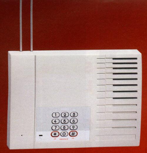 alarme sans fil logisty l3000 alarme sans fil logisty en vente en ligne sur ce site l 39 ancienne. Black Bedroom Furniture Sets. Home Design Ideas